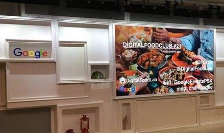 DigitalFoodClub#21